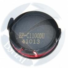 Чип для Epson AcuLaser C1100 B/C/M/Y