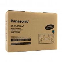Барабан Panasonic KX-MB2110/2130/2170, 10К (О) KX-FAD473A