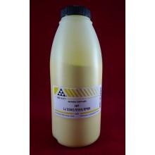 AQC-RUS Тонер для картриджей C9732A Yellow (фл. 330г) AQC-США фас.Россия арт.:AQC-241Y