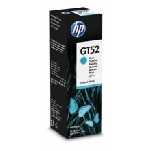 Ёмкость с чернилами HP GT52 голубая 70 мл (8000 стр) арт.:M0H54AE