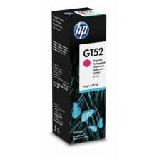 Ёмкость с чернилами HP GT52 пурпурная 70 мл (8000 стр) арт.:M0H55AE
