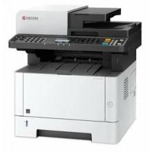 Лазерный копир-принтер-сканер Kyocera M2040dn только с двумя TK-1170 арт.:1102S33NL0