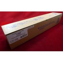 ELP-картриджи Тонер-картридж Toshiba T-2505E E-studio 2505/2505H/2505F EU vers. (туба 240г) ELP Imaging® арт.:T-2505E JAP