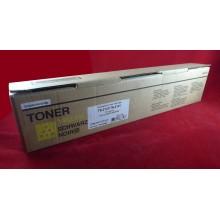 ELP-картриджи Тонер Konica-Minolta bizhub C200/C203/C253 yellow TN-213Y/TN-214Y (туба 374г) ELP Imaging®