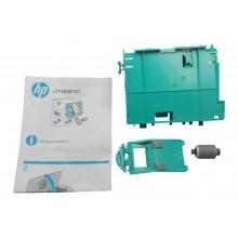 Сервисный набор ADF HP SJ 2500 (L2748A/L2747-60001) Maintenance kit