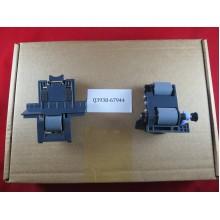 Сервисный набор ADF HP LJ CM6030/6040 (CE487A/CE487B/CE487C/Q3938-67999/Q3938-67969/Q3938-67994/-67944) Maintenance kit